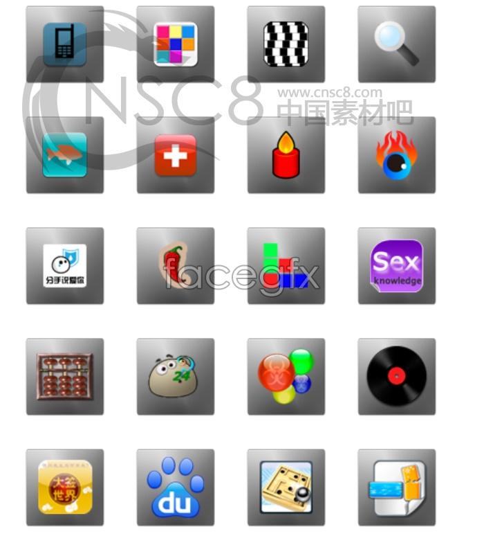 Mobile desktop icons