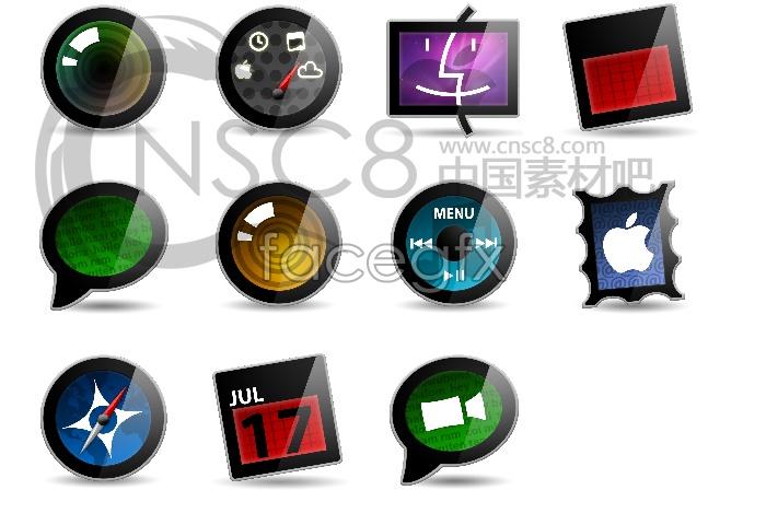 Crystal Apple desktop icons