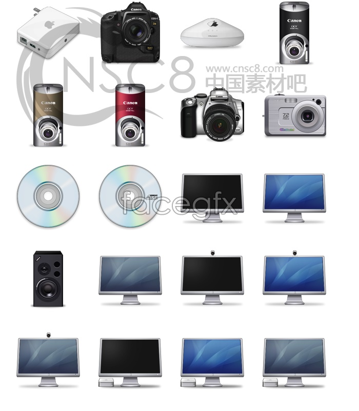 Super Mac icons