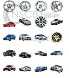 Cool and gorgeous! Cars icons