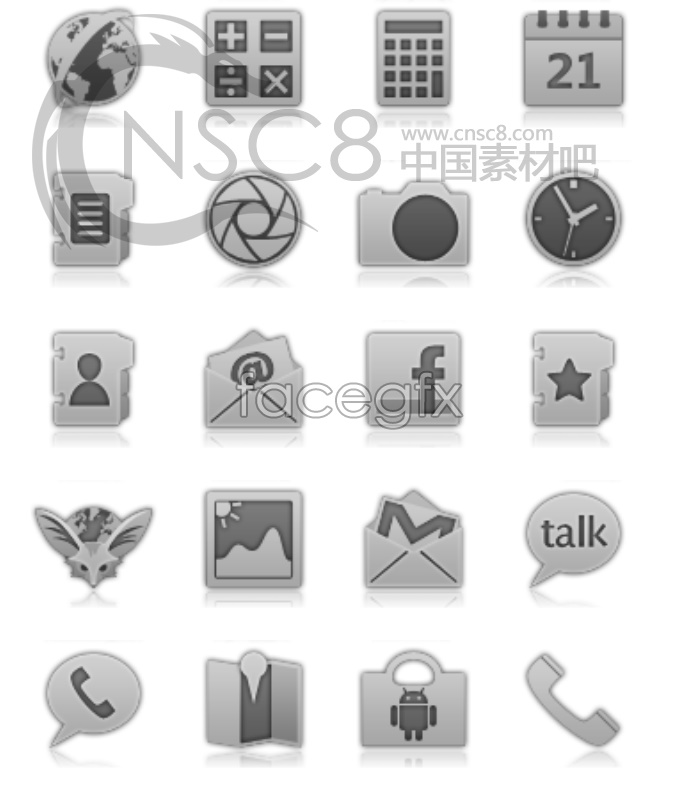 Grey cell phone desktop icons