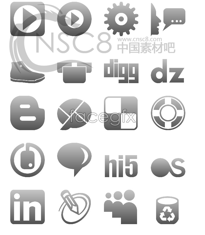 Simple image of the desktop icons