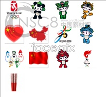 Beijing Olympic mascots icons