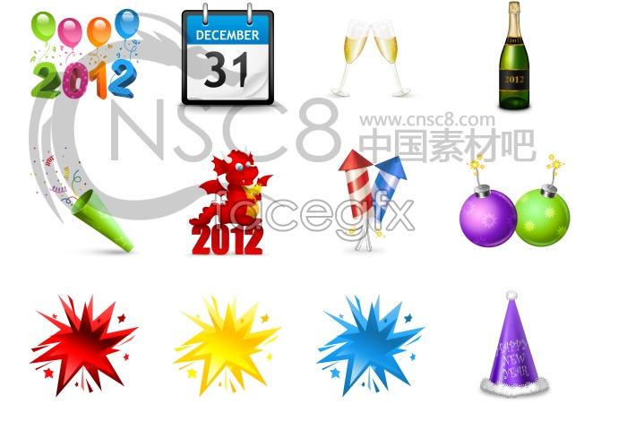 2012 new year desktop icons