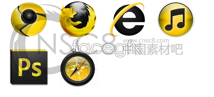 Yellow design desktop icons