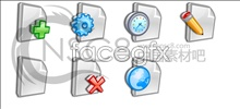 Cube stereo file icon