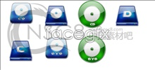 Pure color gloss DVD disk