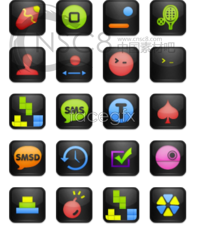 Cute cell phone small icons