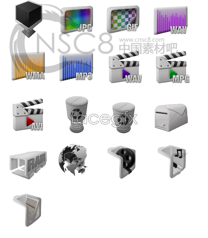 HD 3D computer icons