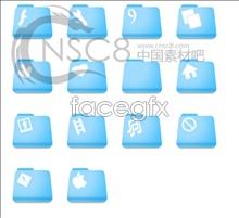 Sky blue folder icon