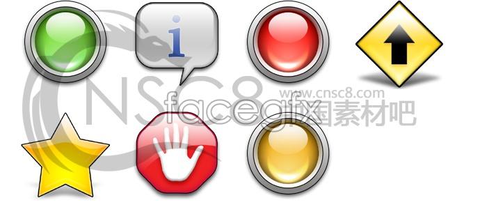 Common popular Visual flag icons