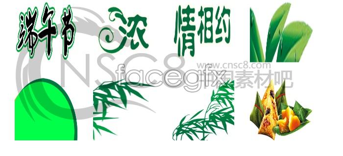 Dragon Boat Festival desktop icons