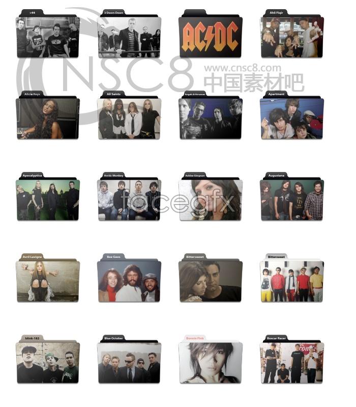 Figure folder icons