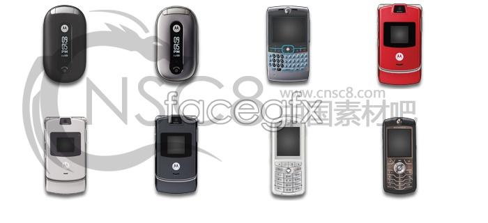 Motorola mobile icons