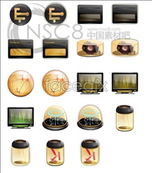 Cool VISTA system icons