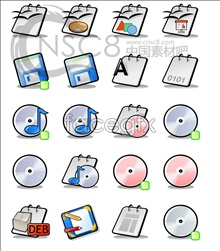 Grey Board system icons