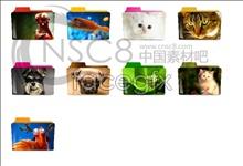Animals  folder icon