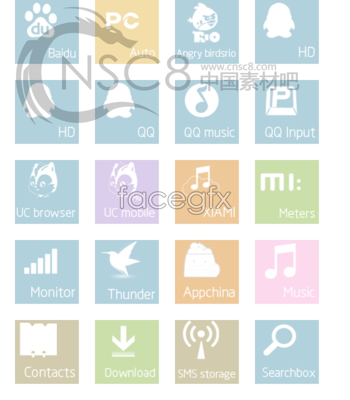 Minimalist design desktop icons