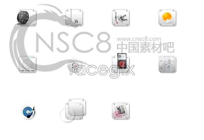 Glass transparent desktop icons