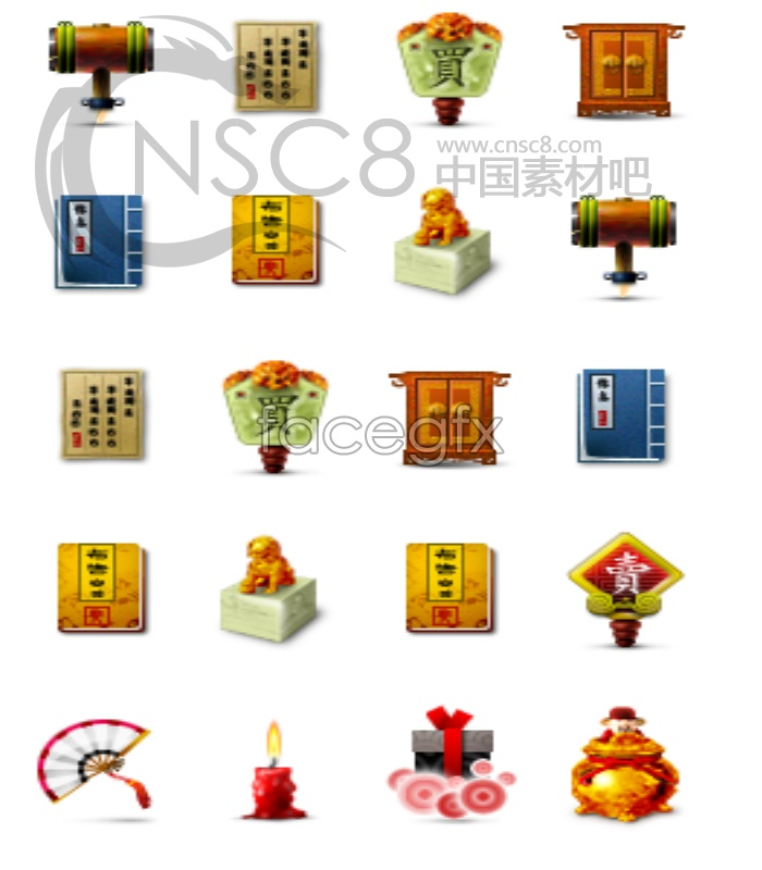Chinese small wind desktop icons