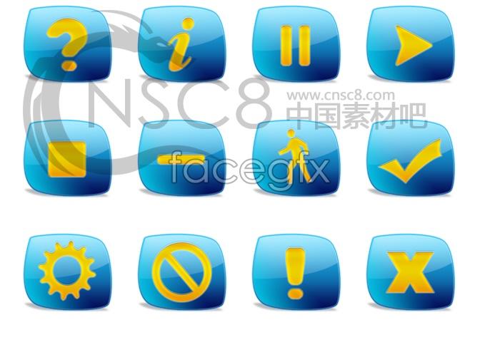 Blue dream desktop icons