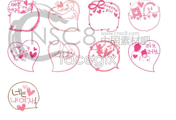 Cartoon Valentine's day icons
