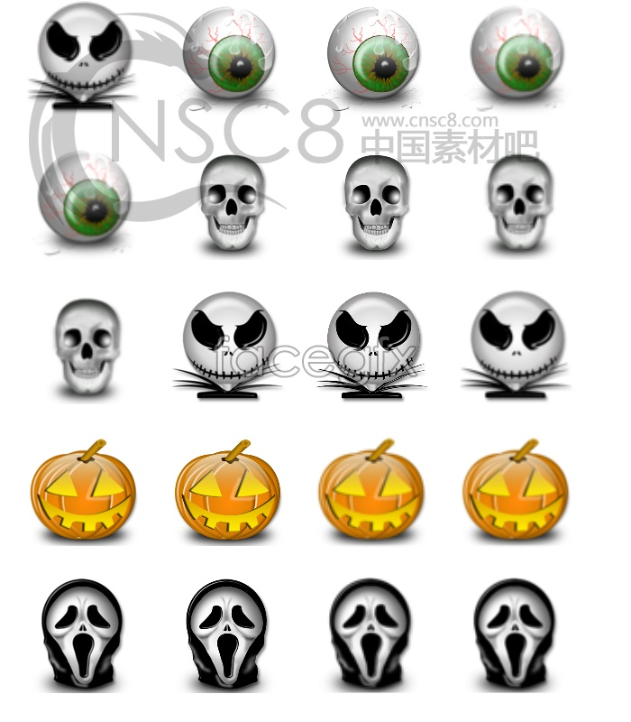 Terrorist computer icons