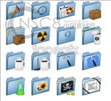 Apple folders icons