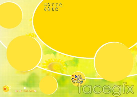 Cute baby circle template backgrounds PSD
