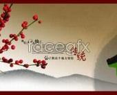 Koi cupule Chinoiserie PSD