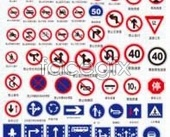 Traffic safety signs on elements collection PSD