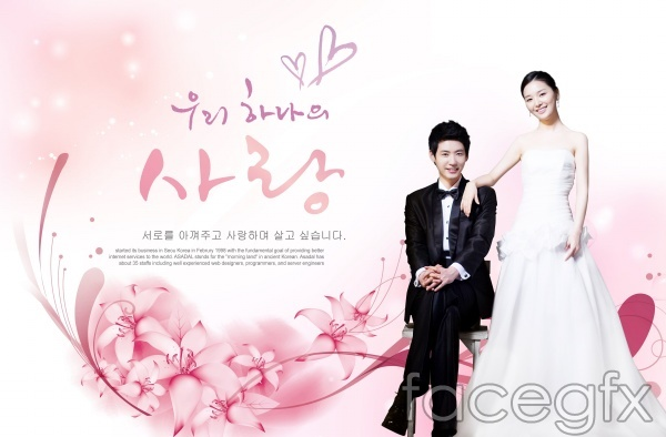 Korea Studio romance wedding PSD | Free download