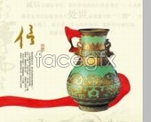Classical Chinese ceramics the traditional text Red Ribbon PSD