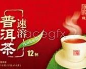 Puer tea boutique tea packaging design PSD
