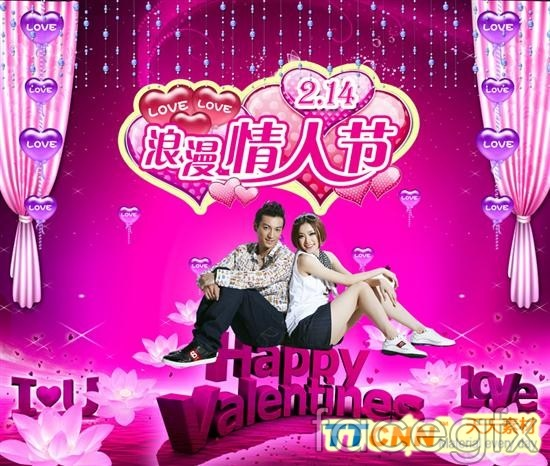 2.14 Valentine's pink pictures PSD