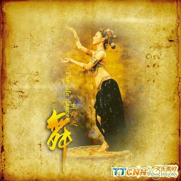 Ancient dance dance dance series beauty life PSD