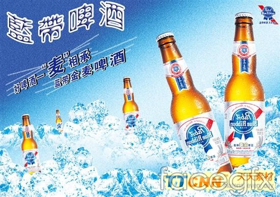 Blue Ribbon malt beer commercials design source files PSD
