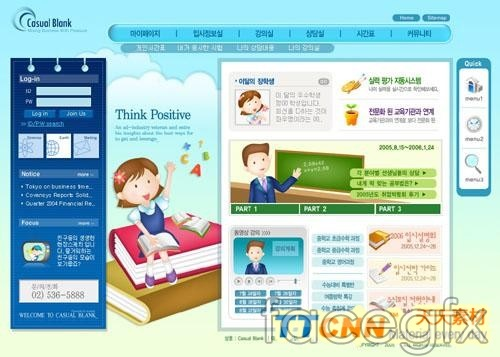Children to learn the Web site Web site template PSD