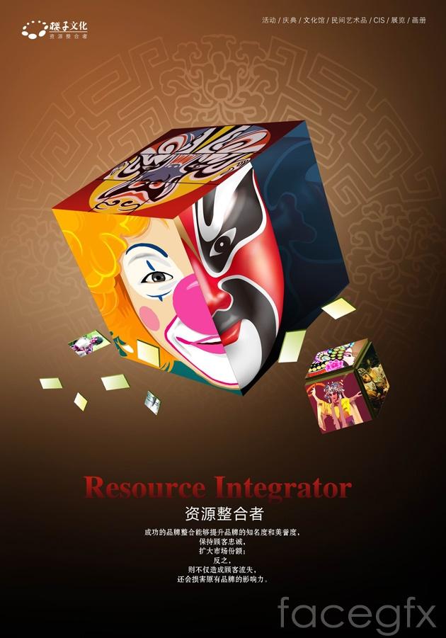 Chinese traditional opera PSD