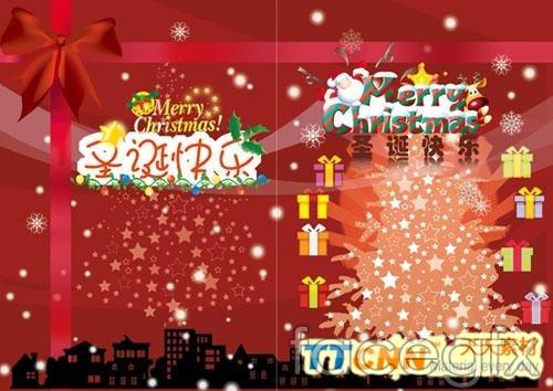 Christmas cards present PSD