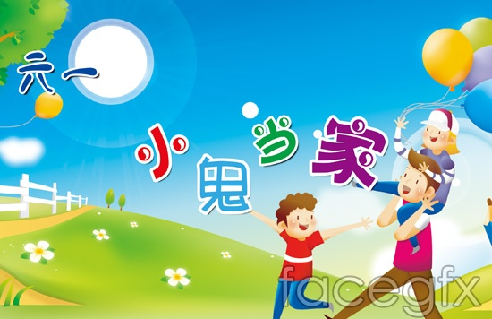 Home alone Children's Day balloon grass  templates PSD