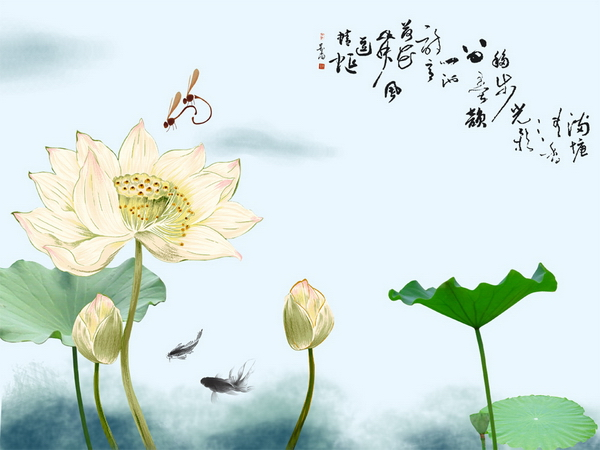 Ink Lotus Dragonfly carp  templates PSD