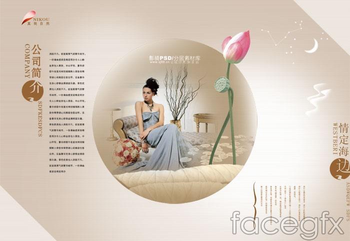 Sofa furniture design PSD