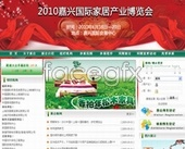 Home Expo design Web pages PSD
