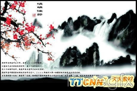 Tomb-sweeping day ink Chinese style PSD