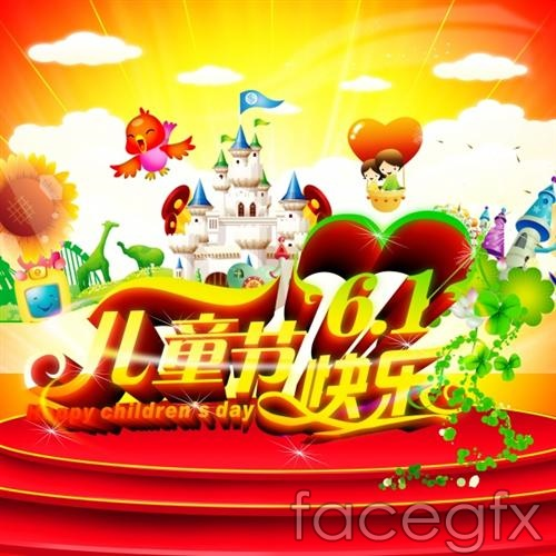 61 happy children's day free design PSD