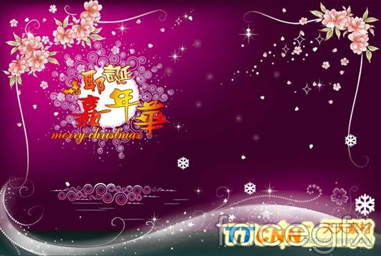 Gorgeous Carnival Christmas background design PSD