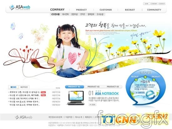 Korea a preschool Centre Web page templates PSD