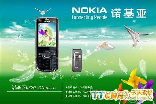 NOKIA Nokia poster phones like background Dove stuff PSD