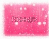 Wonderful marriage pink backgrounds photo album templates PSD